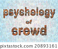 inscription psychology of crowd with people 20893161