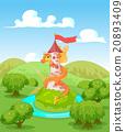 Dragon Tower 20893409