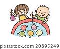矢量 儿童 孩子 20895249