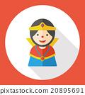 cartoon queen flat icon 20895691