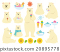 Maritimu, polar, bear 20895778