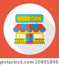 shopping grocery store flat icon 20895846