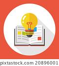 school book flat icon 20896001