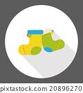 Christmas socks flat icon 20896270