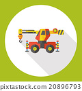truck transportation flat icon 20896793