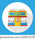 book store flat icon 20897876