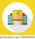 hospital building flat icon 20898468