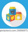 Building Blocks flat icon 20898975