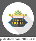 hotel sign board flat icon 20899431
