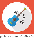 music guitar flat icon 20899572