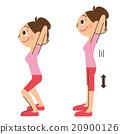 瘦身 運動 練習 20900126