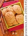 cookies 20901445