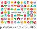 icon, icons, new year 20901872