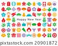新年賀卡 矢量 新春 20901872