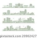 도시 실루엣 20902427