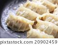 餃子餃子 20902459