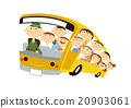 家庭巴士之旅 20903061