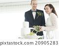 WEDDING 20905283