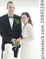 WEDDING 20905289