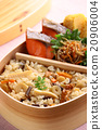 日式便當 煮雜燴飯 曲木 20906004