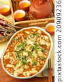 Mapo tofu 20909236
