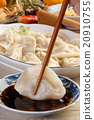 Delicious Chinese food - boiled dumplings 20910755