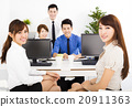 happy business people working in the office 20911363