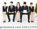 stress business people waiting for interview 20912359
