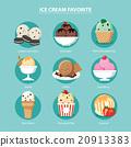 vector favorite of ice cream set flat design 20913383