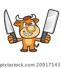Bull Character is Holding a knife of both hands. 20917543