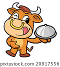 Bull Character is Holding a Fresh Food Pot. 20917556