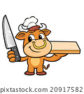 Bull Character  Holding a knife and cutting board 20917582