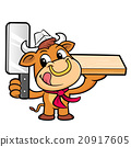 Bull Mascot is Holding a knife and chopping board 20917605