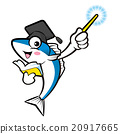 Doctors Mackerel mascot the left hand guides 20917665