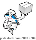 Mackerel Fish Character is Holding a Delivery Box. 20917784