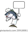Tuna chef mascot the right hand guides  20918061