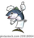The Best Tuna Chef, Tuna Character 20918064