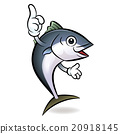 Tuna the direction of pointing with both hands. 20918145