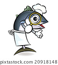 Tuna Character look through a magnifying glass. 20918148