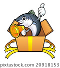 Tuna Fish Character is in big box. 20918153