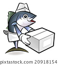 Tuna Fish Character is Holding a Delivery Box  20918154