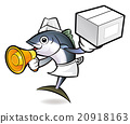 Tuna Character is holding a loudspeaker and box. 20918163
