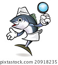 Tuna Fish Character is holding a magnifier. 20918235