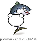 Tuna Fish Mascot is holding a round board. 20918236