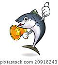 Loudspeaker to promote tuna, Tuna Character 20918243