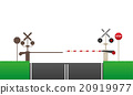 railroad crossing vector illustration 20919977