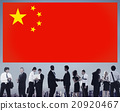 China National Flag Business People Team Concept 20920467