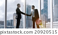 Asian Business Handshake Agreement Partnetship Concept 20920515