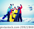 Snowboarders Success Sport Friendship Snowboarding Concept 20922868