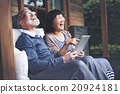 Couple Adult Happiness Laughing Holiday Concept 20924181